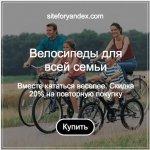 540 дней для ретаргетинга в Яндекс.Директе