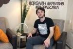 Вышло мое интервью для сайта FREELANCE.RU